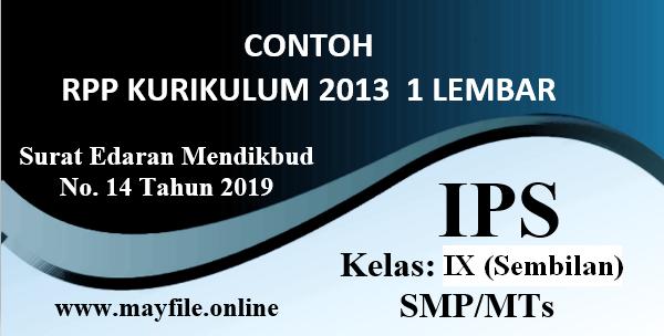 Download Contoh RPP 1 Lembar IPS Kelas 9 SMP Kurikulum 2013