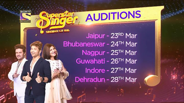 new Singing show Superstar Singer upcoming sony tv serial show, story, timing, TRP rating this week, actress, actors name with photos