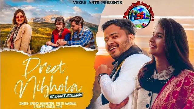 Preet Nibhola Song Lyrics - Spunky Mushroom   Preeti Kandwal