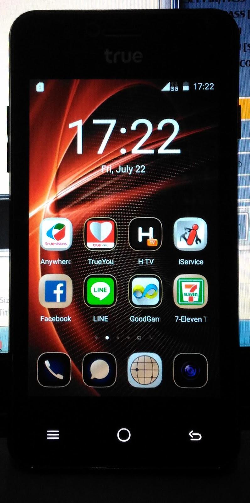 Android Usb Driver Rar