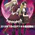 Calamity of the Zombie Girl es el nuevo anime de GONZO para verano