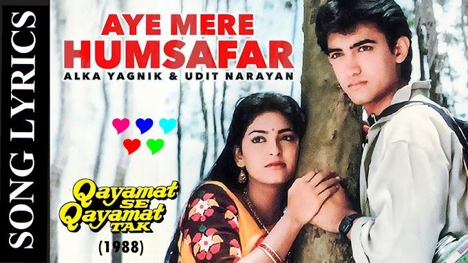 Aye Mere Humsafar Lyrics - Qayamat Se Qayamat(1988) Tak Ft. Amir Khan