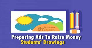 preparing-ads-to-raise-money-samples