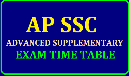 AP 10th/SSC March 2018 Public Exams Time Table Schedule- Download Andhra Pradesh Board of SSC anounced 10th Class Exams Time Table in AP | AP SSC Time Table 2018 – Download AP 10th Class Exam Time Table 2018 pdf @ bse.ap.gov.in Schedule | AP School Secondary Certificate SSC Time for March 2018 for Regular and Private Academic and Vocational Courses in Andhra Pradesh.ap-Telangana-10th-ssc-march-2018-public-supplementary-exams-time-table-bse.ap.gov.in-schedule-download AP SSC Time Table 2018 – Download AP 10th Class Exam Time Table 2018 pdf/2017/11/ap-Telangana-10th-ssc-march-2018-public-supplementary-exams-time-table-bse.ap.gov.in-schedule-download.html