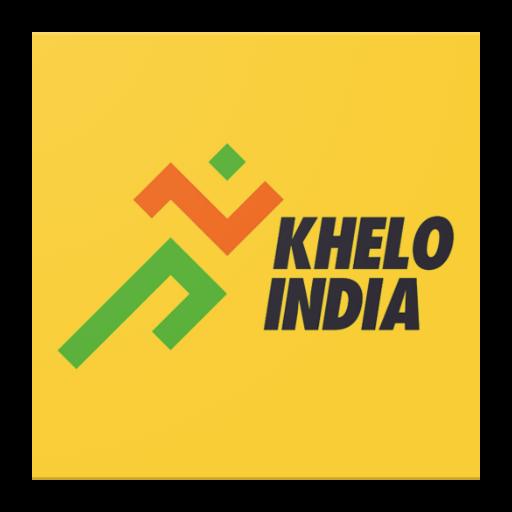 स्कूलों को कराना होगा खेलो इंडिया एप पर पंजीयन