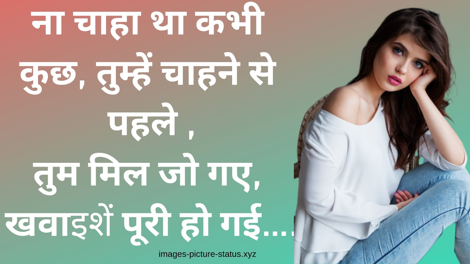 Top 10 Best Hindi Love Quotes images in 2019 | Hindi Love SMS