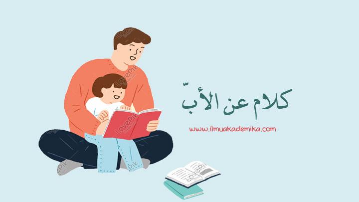 Kata Kata Mutiara Indah Bahasa Arab Untuk Ayah Dan Artinya