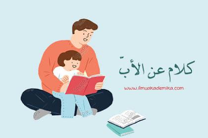 Kata-kata Mutiara Indah Bahasa Arab untuk Ayah dan Artinya