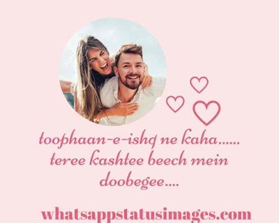 Heart Touch Love Images