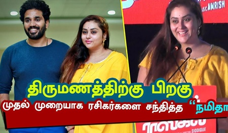 Namitha met her Fans first time after Marriage | Baskar Oru Rascal Audio Launch