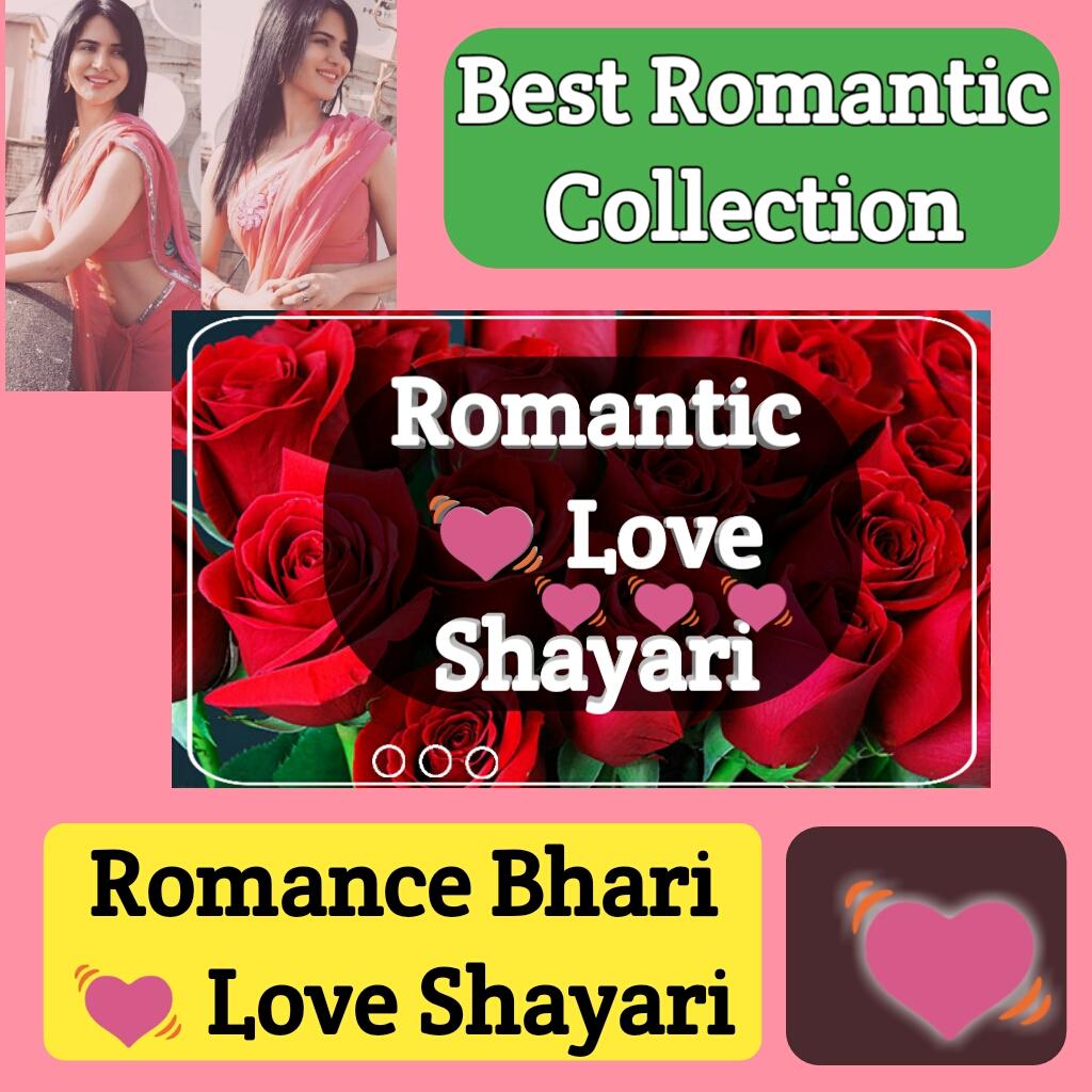 100 Romance Bhari Love Shayari 2021 Best Romantic Collection पढ़ें बेहतरीन Romantic Love Shayari आज के इस खास स्पेशल Hindi Shayari Collection में,आशा है आप को सभी शायरी दिल से पसन्द आएँगी 100 Romance Bhari Shayari Collection for sharing Facebook, Whatsapp, Twitter. Get Best Romantic Love Shayari in Hindi