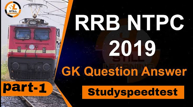 RRB NTPC GS QUESTIONS