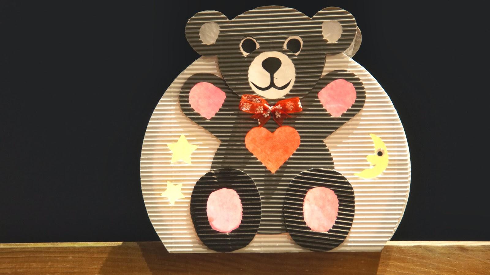 basteln und mehr laternen basteln teddyb r laterne. Black Bedroom Furniture Sets. Home Design Ideas
