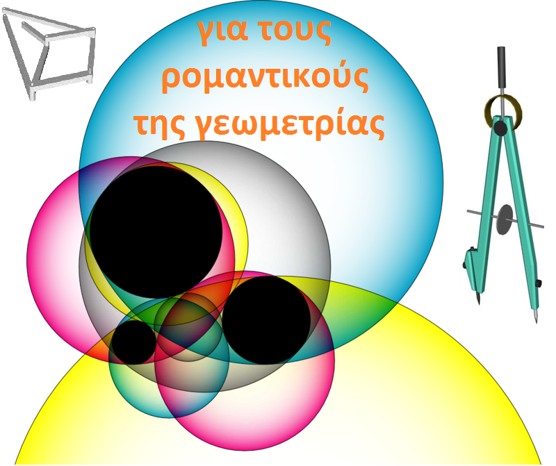 http://parmenides52.blogspot.gr/