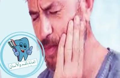 ،خراج الاسنان،علاج خراج الاسنان،خراج تحت الضرس،علاج خراج الضرس،خراج الضرس،الخراج،علاج خراج اللثة،خراج اللثة،خراج،اعراض خراج الاسنان،علاج خراج الاسنان المزمن،اعراض خراج الضرس،خراج اللثه العلويه،اعراض الخراج،مضاعفات خراج الاسنان،علاج الخراج،علاج خراج الاسنان الداخلي،كيف افقع خراج الاسنان،اسباب خراج الضرس،علاج الخراج الاسنان،مدة شفاء خراج الاسنان،علاج التهاب الضرس والخراج،صديد الاسنان،شكل خراج الضرس،ما هو الخراج،خراج ضرس العقل،افضل دواء لخراج الاسنان،شكل الخراج،خراج الضرس بعد سحب العصب،علامات شفاء الخراج،ضرسي،اسباب الخراج،ماسبب الخراج بعد سحب العصب،علاج ورم الاسنان،الم طربوش الاسنان،علاج ورم الضرس،التهاب عصب الاسنان والاذن،علاج التهاب الاسنان،خراج الاذن،اسباب ظهور الخراج،اعراض التهاب عصب الضرس،علاج التهاب الضرس،علاج الخراج الداخلي،عصب الاسنان بالصور،علاج تورم الوجه بسبب الاسنان،التهاب الضرس،شكل عصب الضرس،علاج التهاب الاسنان الشديد،القيح،الام الاسنان وعلاجها،اسباب الم الاسنان،اسباب وجع الاسنان،علاج دمل الاذن،علامات وجود اثار تحت البيت،علاج تورم الخد بسبب الاسنان،علاج الضرس المحفور،علاج عصب الضرس،قيح،طريقة تنظيف الخراج بعد العملية،اسنان مقدم الفم،علاج الم الضرس،اسم المادة اللاصقة للاسنان،علاج الم الضرس الملتهب،علاج عصب الاسنان،علاج تورم اللثة وانتفاخ الخد،الم عصب الضرس،الم في الضرس عند الضغط عليه،عصب الضرس،علاج التهاب عصب الضرس وانتفاخ الخد،تصليح الاسنان الامامية،علاج خراج الاسنان بالبيت،علاج التهاب الاسنان وانتفاخ الخد،عصب الاسنان،علاج عصب الاسنان في البيت،الناب،خلة الاسنان،علامة الجذر،علاج التهاب عصب الاسنان،علاج خراج الضرس،خلع الضرس المسوس،صور للاسنان،درجات الحرارة اسنا،طربوش الضرس،خلة اسنان،مضاعفات خراج الاسنان،علاج خراج الاسنان المزمن،علاج التهاب الضرس وانتفاخ الخد عند الاطفال،علاج الخراج الاسنان،اعراض خراج الاسنان