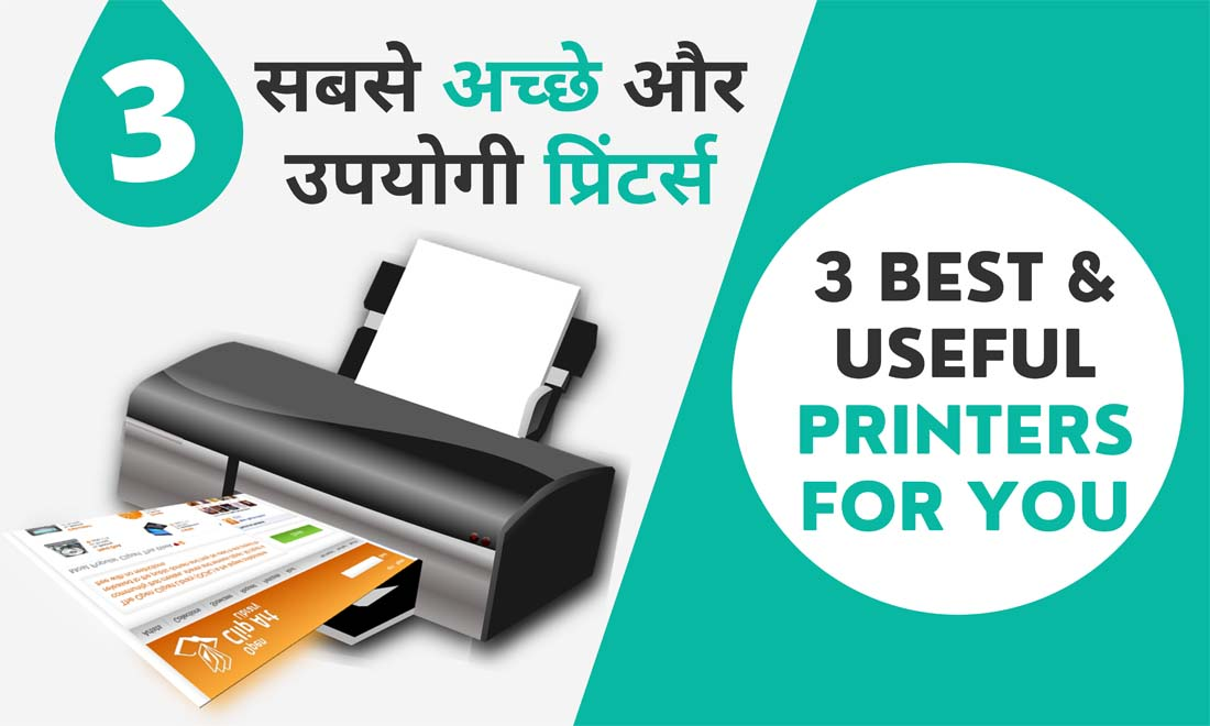 3 best and useful printers for you