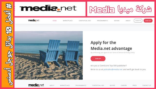 أفضل بدائل Adsense  media.net