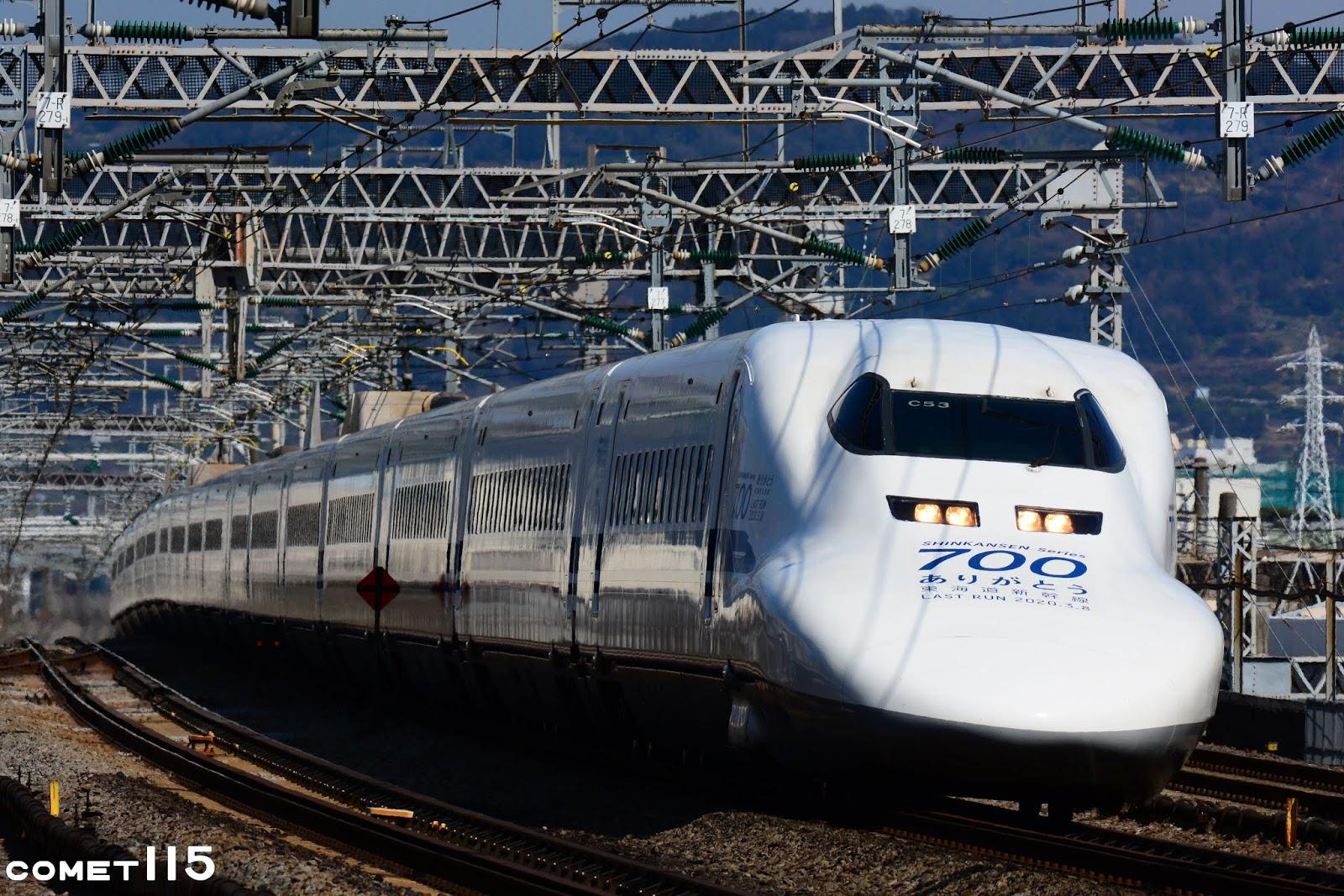 時光土場: 【告別時光】再見!東海道新幹線700系