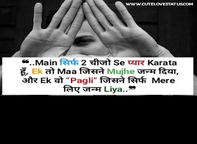 dabbang status hindi