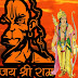 65+Happy Tuesday good morning lord hanuman images free download