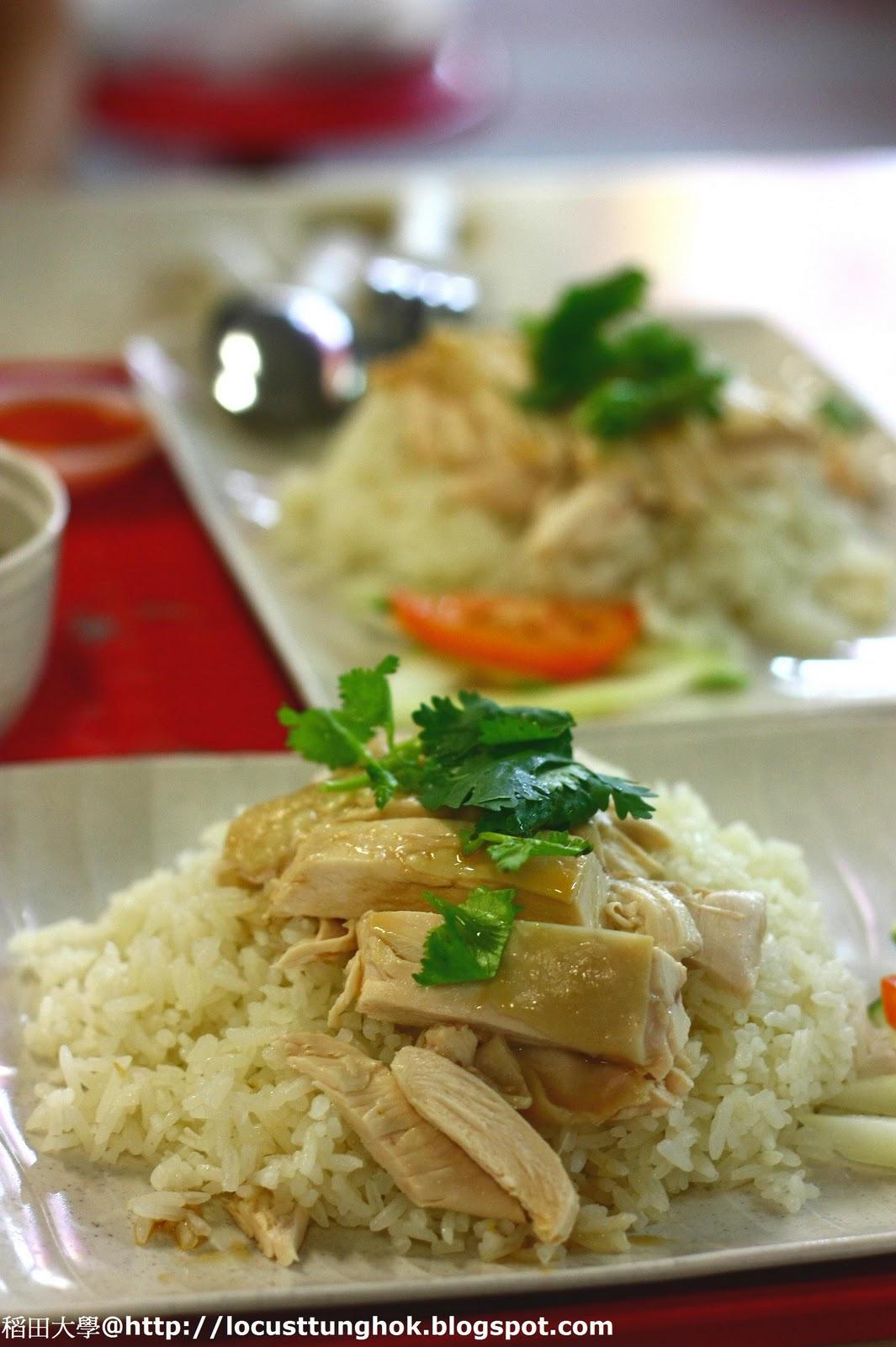 稻田大學‧吃喝玩樂系: 專題分享 - 海南雞飯