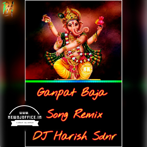 Dil Diyan Gallan Mp3 Song Download: GANPAT BHAJA BHAI KA STYLE MIX