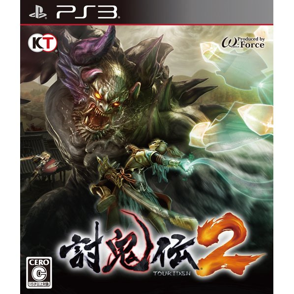 [PS3]Toukiden 2[討鬼伝2] ISO (JPN) Download