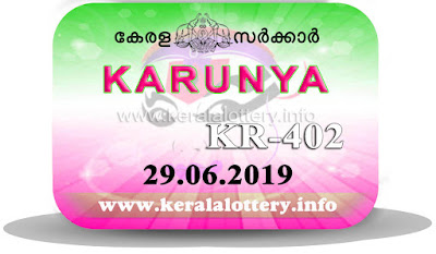 "keralalottery.info, ""kerala lottery result 29 06 2019 karunya kr 402"", 29st June 2019 result karunya kr.402 today, kerala lottery result 29.06.2019, kerala lottery result 29-6-2019, karunya lottery kr 402 results 29-6-2019, karunya lottery kr 402, live karunya lottery kr-402, karunya lottery, kerala lottery today result karunya, karunya lottery (kr-402) 29/6/2019, kr402, 29.6.2019, kr 402, 29.6.2019, karunya lottery kr402, karunya lottery 29.06.2019, kerala lottery 29.6.2019, kerala lottery result 29-6-2019, kerala lottery results 29-6-2019, kerala lottery result karunya, karunya lottery result today, karunya lottery kr402, 29-6-2019-kr-402-karunya-lottery-result-today-kerala-lottery-results, keralagovernment, result, gov.in, picture, image, images, pics, pictures kerala lottery, kl result, yesterday lottery results, lotteries results, keralalotteries, kerala lottery, keralalotteryresult, kerala lottery result, kerala lottery result live, kerala lottery today, kerala lottery result today, kerala lottery results today, today kerala lottery result, karunya lottery results, kerala lottery result today karunya, karunya lottery result, kerala lottery result karunya today, kerala lottery karunya today result, karunya kerala lottery result, today karunya lottery result, karunya lottery today result, karunya lottery results today, today kerala lottery result karunya, kerala lottery results today karunya, karunya lottery today, today lottery result karunya, karunya lottery result today, kerala lottery result live, kerala lottery bumper result, kerala lottery result yesterday, kerala lottery result today, kerala online lottery results, kerala lottery draw, kerala lottery results, kerala state lottery today, kerala lottare, kerala lottery result, lottery today, kerala lottery today draw result"