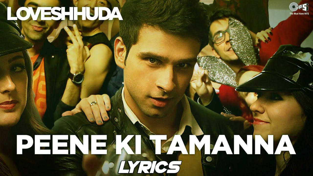 Aaj Phir Peene Ki Tamanna Hai Lyrics in Hindi