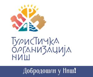 http://visitnis.com/