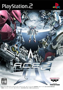 A.C.E. - Another Century's Episode 2 (Special Vocal Version) PS2 ISO