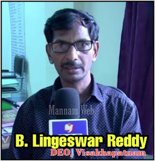 DEO ,b.lingeswar reddy visakhapatnam.deo