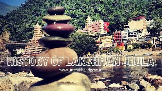 history of lakshman jhula