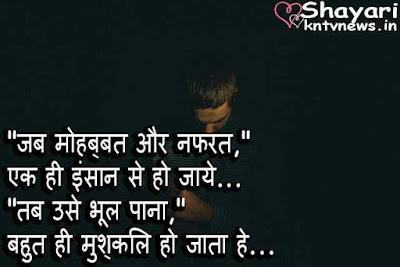 life shayari, Zindagi Shayari, Shayari on Life