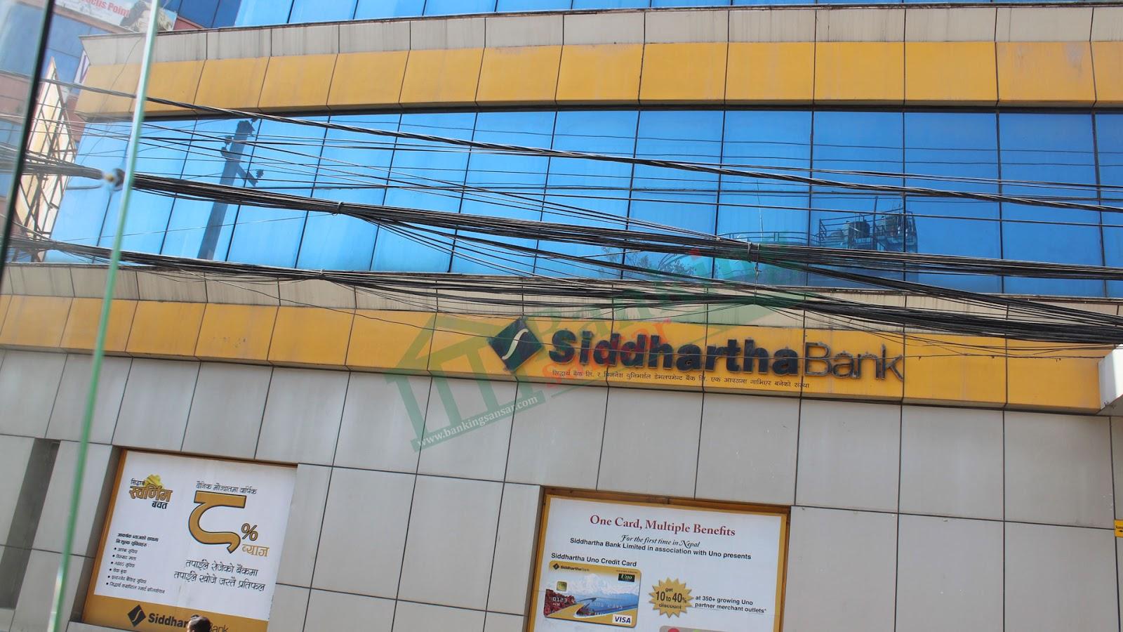 Siddhartha Bank