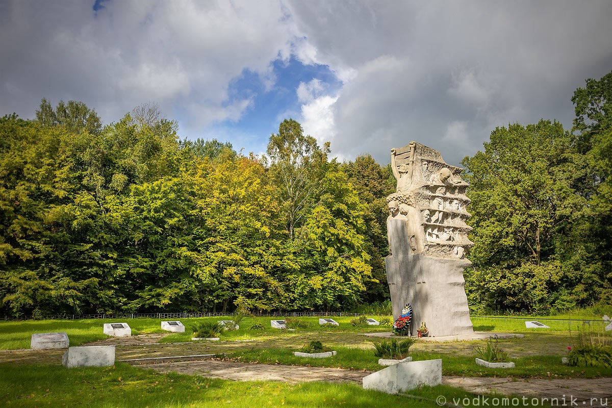 Памятник узникам концлагеря Шталаг 1А Штаблак