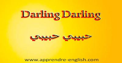 Darling Darling    حبيبي حبيبي