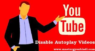 disable autoplay videos in youtube