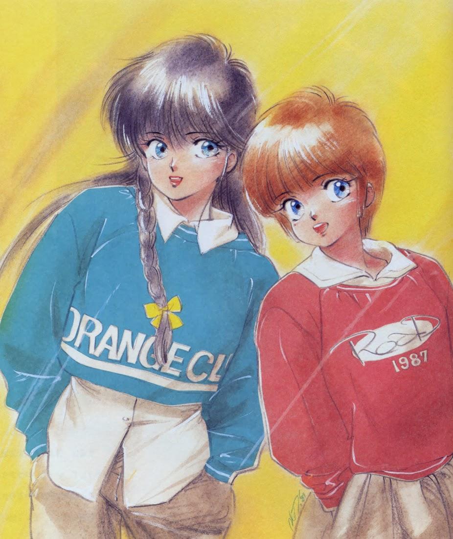 Kimagure Orange Road 25: Anime Classic: Kimagure Orange Road