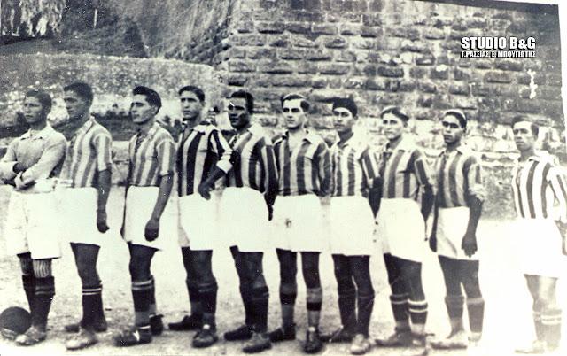 Ναύπλιο 1941: Πως οι Γερμανοί αντί να συλλάβουν, συνόδευσαν στο σπίτι του ποδοσφαιριστή του Πανναυπλιακού