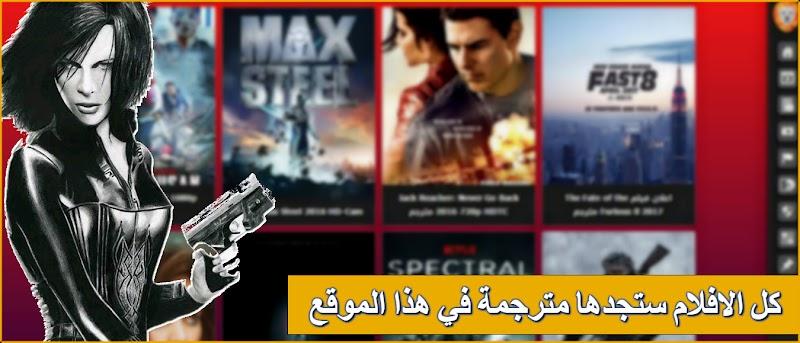 أفضل موقع لمشاهدة الافلام الاجنبية والعربية وتحميل برامج والعاب الحاسوب | ARABLIONZ