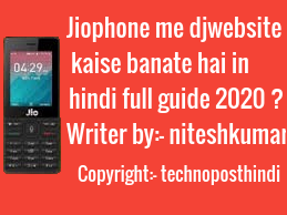 jiophone me djwebsite kaise banate hai in hindi full guide 2020 ?