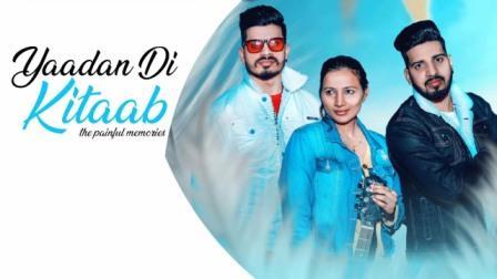 Yaadan Di Kitaab Lyrics - Satparkash & Deep Singh Feat Priya