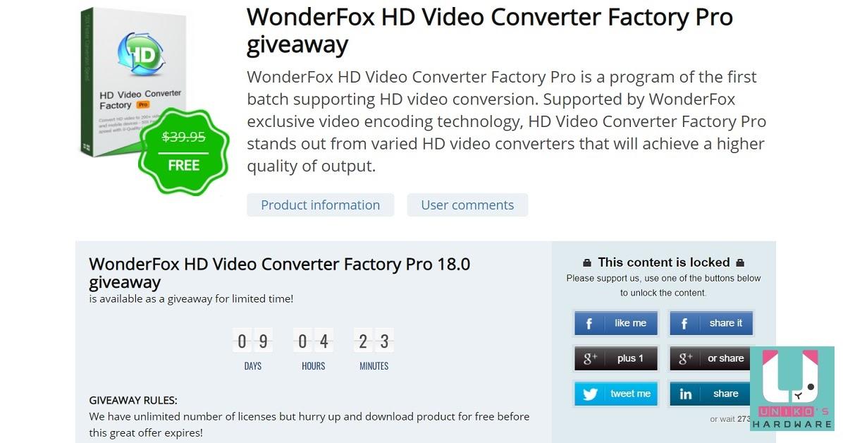 [限時免費] 多功能影片轉檔軟體 - WonderFox HD Video Converter Factory Pro giveaway