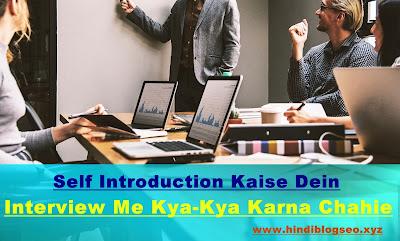 College Me Apna Introduction Kaise De