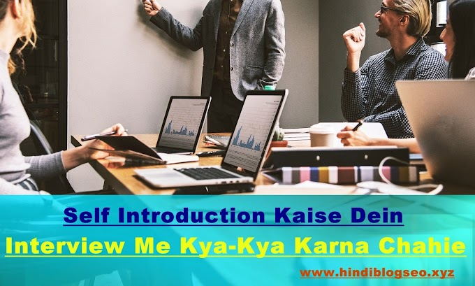 College Me Introduction Kaise De (The Best Ways)