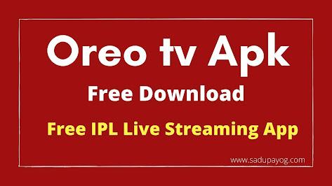 IPL 2020 Free Live Streaming App