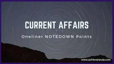 Current Affairs One Liners - 9th December 2017
