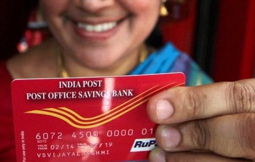 indiapost ATM