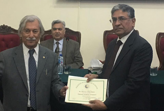 Pakistan Academy of Science awards Gold Medal to Prof. Dr. Masroor Ellahi Babar